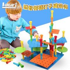 六一儿童节|拼插钉子建筑师安全益智玩具