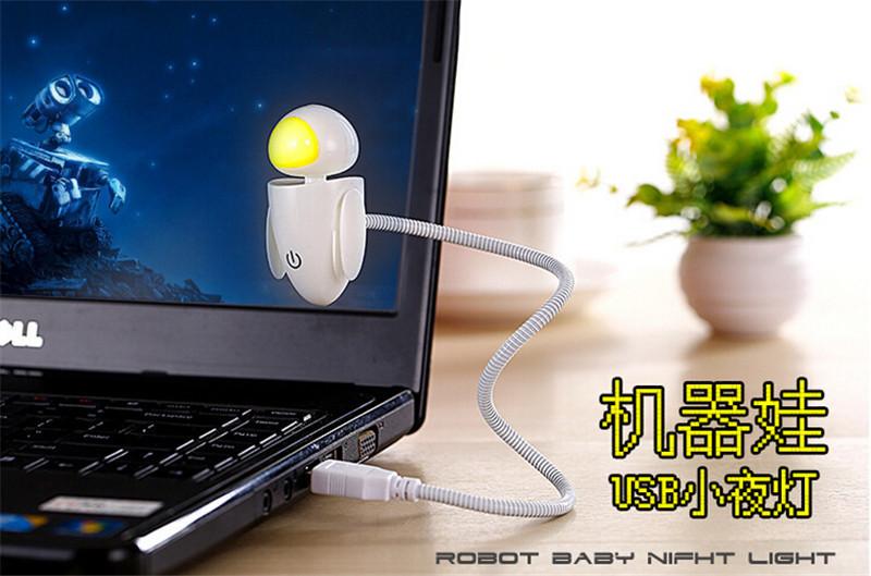 机器娃USB小夜灯1