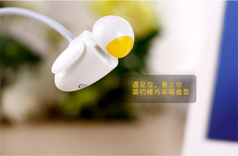 机器娃USB小夜灯8