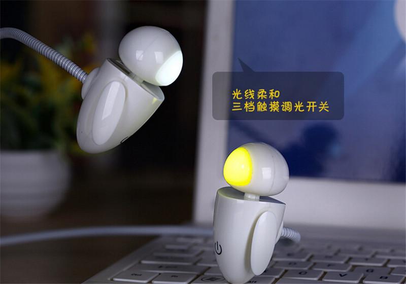 机器娃USB小夜灯5