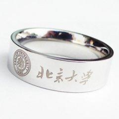 毕业季|纪念品钛钢刻字男女球队logo戒指