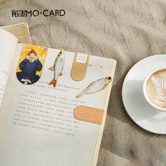 咖啡故宫朕创口贴磁带个性创意书页夹