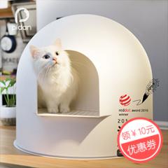 pidan德国红点设计奖雪屋猫砂盆全封闭式大号猫厕