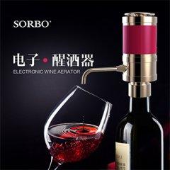 德国红点设计金奖红酒醒酒器智能电动葡萄酒快