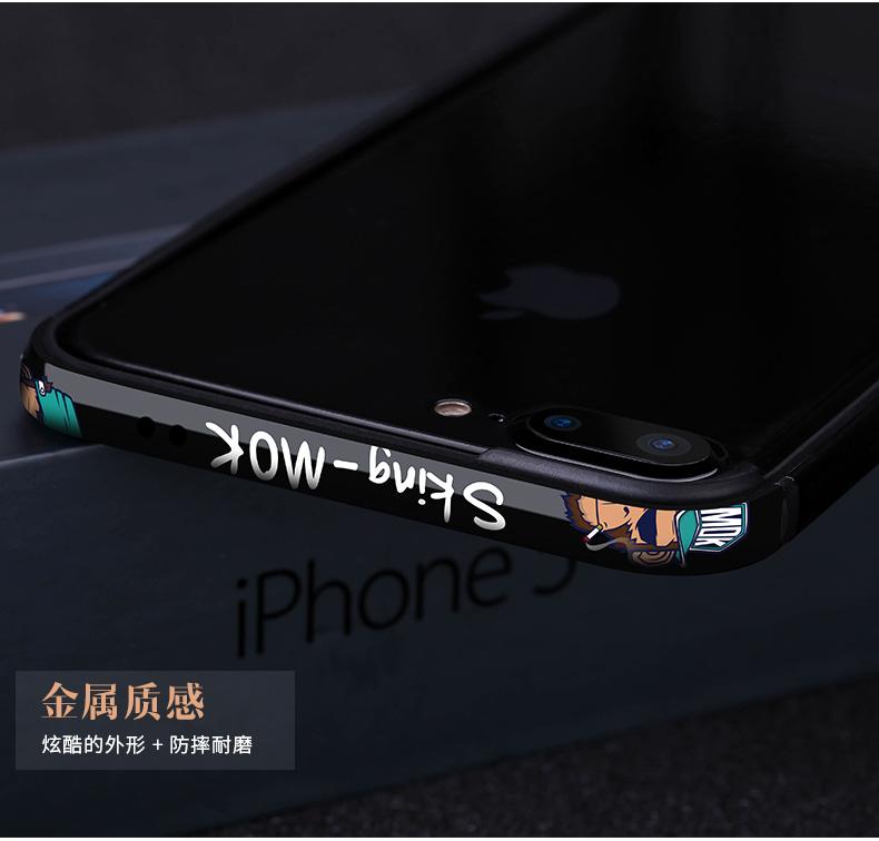 苹果7plus金属边框硅胶防摔个性创意