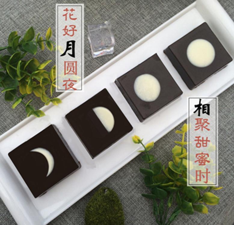 中秋节手工创意月相巧克力月饼