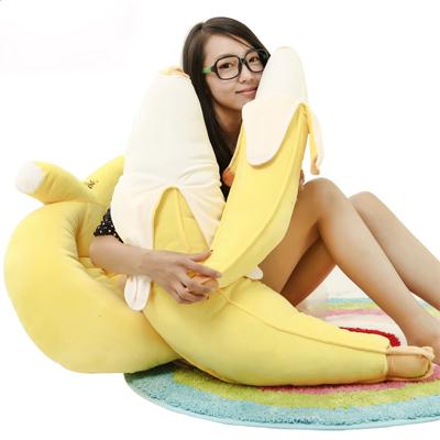 爱情公寓同款香蕉毛绒玩具长条抱枕