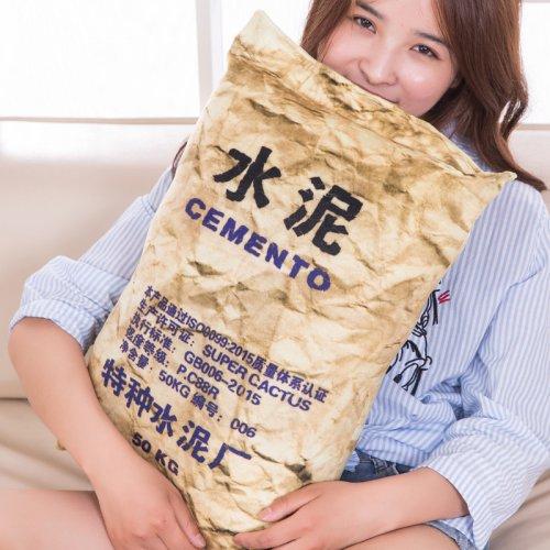 创意搞怪仿真一袋水泥个性抱枕靠垫
