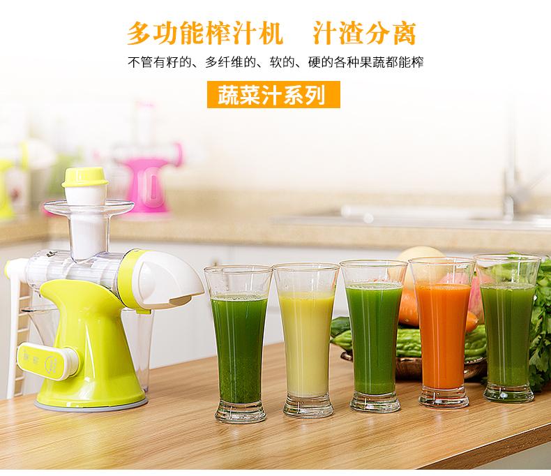 88购物节创意榨果汁机冰激凌机