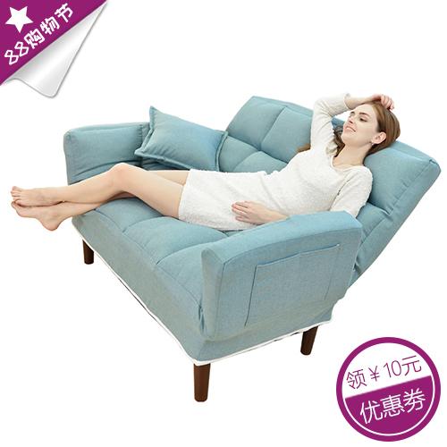 懒人沙发椅可躺休闲双人沙发椅