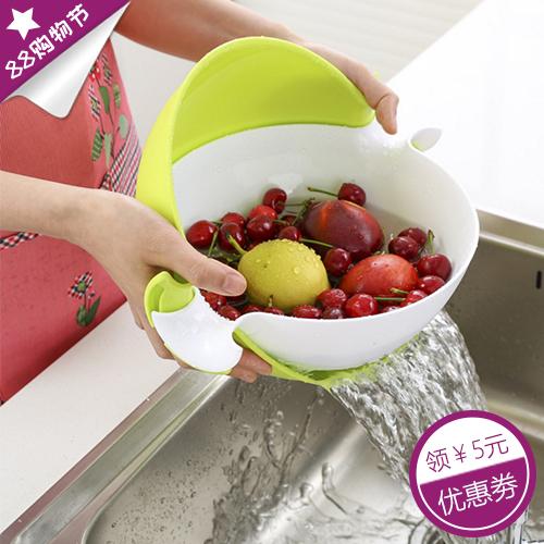 创意水果清洗神器果篮