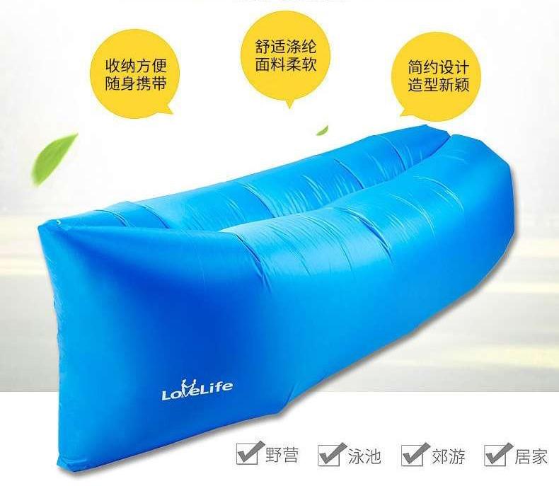 户外超轻懒人快速充气座椅款沙发床