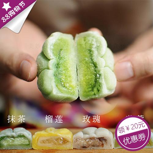 燕窝冰皮月饼广式多口味中秋节月饼礼盒