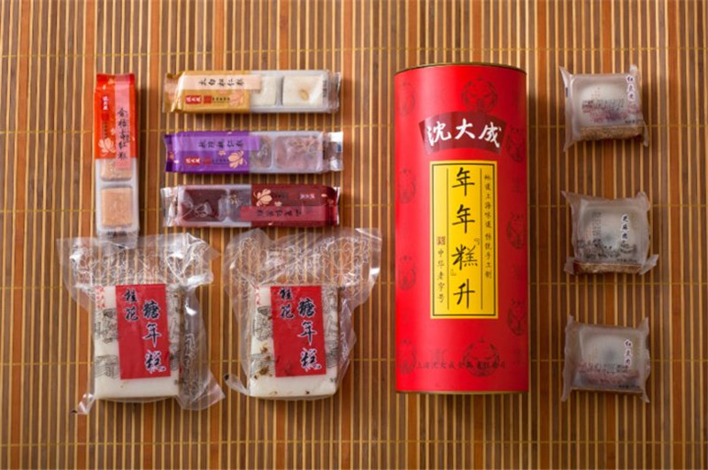沈大成年年糕升春节礼盒2