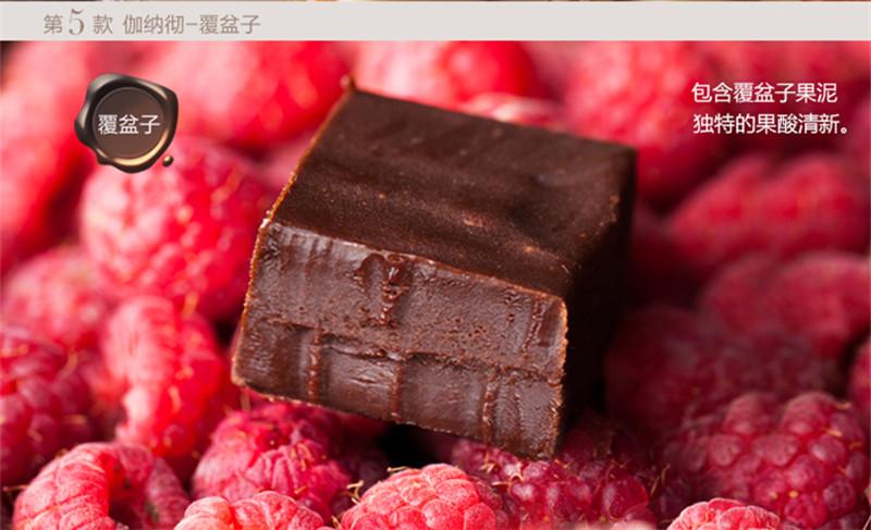 萌心棒棒糖巧克力礼盒3