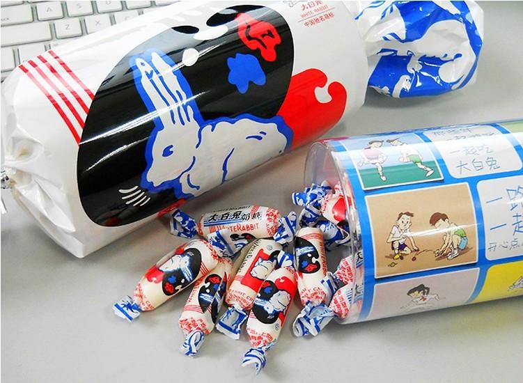 冠生园 巨型大白兔奶糖2