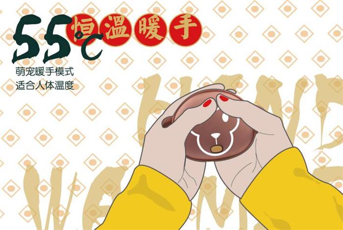 王宝强出片《大闹天竺》还卖起了定制萌猴暖手宝?