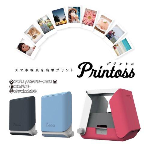 便携式手机相册小型迷你照片打印机