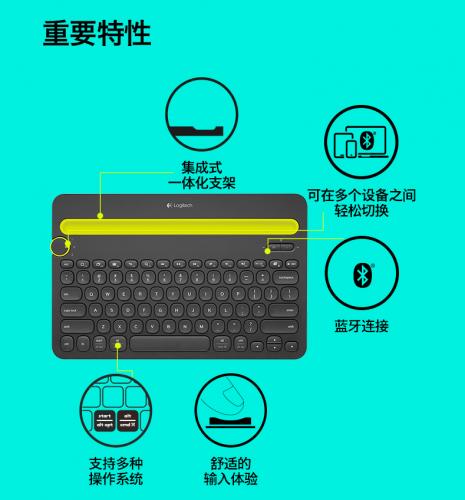 苹果安卓平板电脑手机通用 无线蓝牙键盘