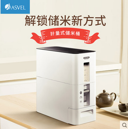 日本Asvel计量米桶定量家用防虫储米箱