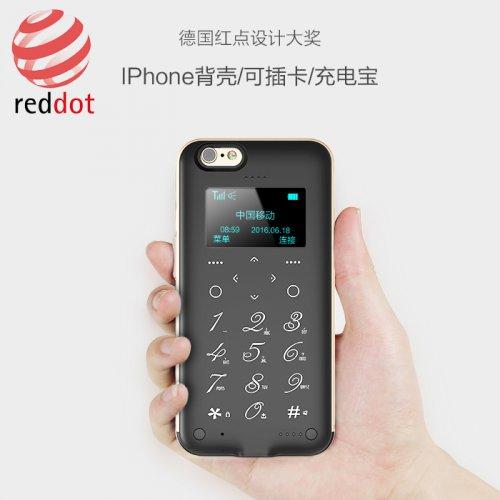 红点奖|苹果iphone6 6s可插卡多功能手机壳套