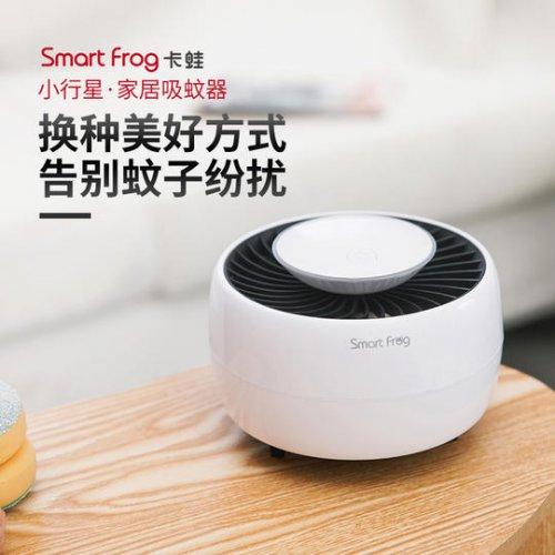 IF奖、红点奖|Smart Frog吸蚊器驱蚊器