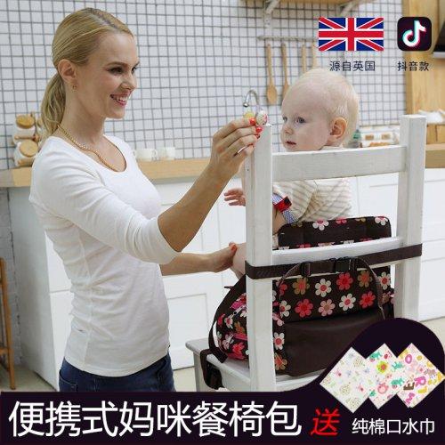PacPro宝宝餐椅包婴儿便携式可折叠储物型