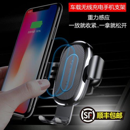 iphonex车载手机支架苹果8无线充电器