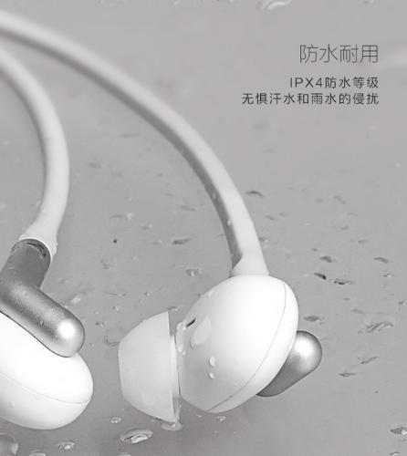 LIBRATONE LTI600 TRACK+ 入耳式无线智能降噪耳机