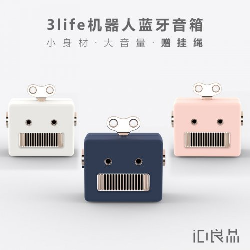3life便携迷你可爱机器人无线蓝牙音箱