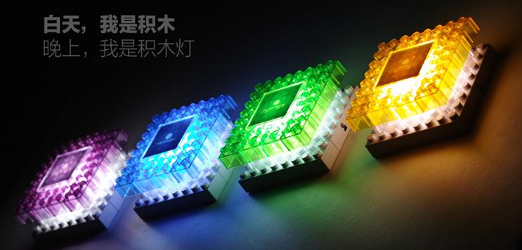 积木相框灯 4