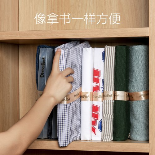 韩国创意家用懒人叠衣板