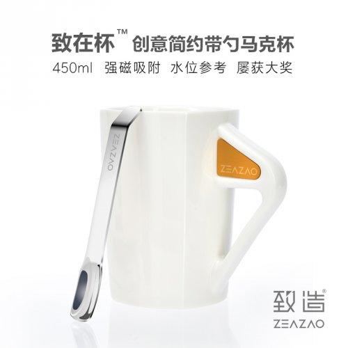 致造ZEAZAO 致在杯 强磁铁吸附陶瓷马克杯