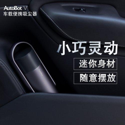 AutoBot V无绳吸尘器无线充电大功率迷你