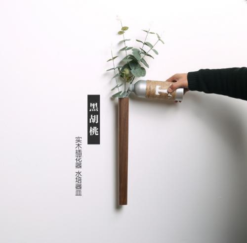 北欧风木质壁挂墙上插花器花瓶水培客厅装饰