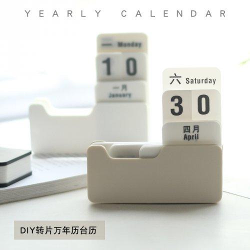 可爱桌面办公日历计划考试倒计时万年台历