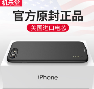 iphone7背夹式充电宝苹果6电池7plus超薄手机壳