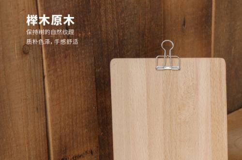 原创榉木菜单夹创意台历架 阅读夹展示板夹