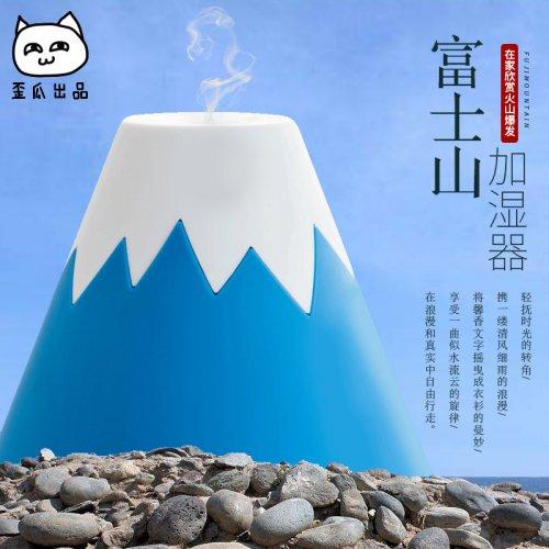 原创富士山加湿器迷你家用创意摆件空气