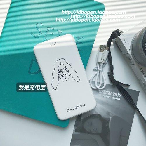 雀斑女孩充电宝5000毫安超薄便携苹果安卓通用