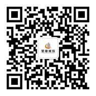 2019中国彝乡(云南·楚雄)民居设计大赛