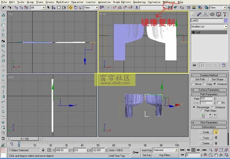 3dmax建模教程:3dmax窗帘建模方法详细步骤分析
